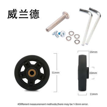 Luggage wheel repair  accessories  Makeup trolley parts universal rolling wheel  51mm*11mm high quality  Unilateral black caster 8pcs shower room bathroom glass door swing round pulley roller wheel circular shower wheel rolling wheel