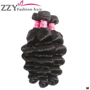 Крутые модные волосы, свободные, глубокая волна, перуанские волосы, пряди, человеческие волосы для наращивания, натуральный цвет, не Реми во...
