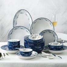 NIMITIME Japanese Ceramic Tableware Rice Bowl Soup Noodle Bowl Dinner Plate Fish Plate Home Restaurant Tableware Set salad bowl porcelain plate japanese style home decor tableware ceramic dinner bowls soup noodle rice bowl