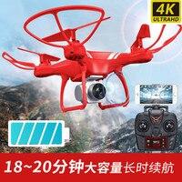 Batería de larga duración  vehículo aéreo no tripulado  WiFi  fotografía aérea en tiempo Real  profesional de alta definición  Control remoto Airc|  -