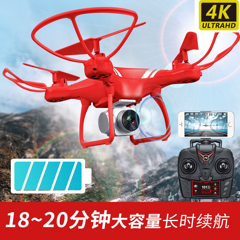 Ultra-long Life Battery Unmanned Aerial Vehicle WiFi Real-Time Aerial Photography High-definition Profession Remote Control Airc