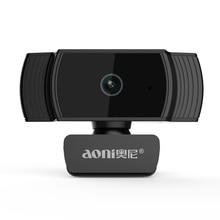 1080P HD Webcam Auto focusing Widescreen Video Calling Recording Camera  for Desktop Laptop Web Cam Build in Microphone