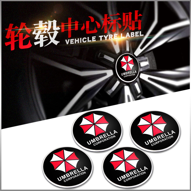 4pcs 56.5mm Stickers <font><b>Wheel</b></font> <font><b>Center</b></font> <font><b>Hub</b></font> <font><b>Caps</b></font> Badge emblem for bmw benz audi toyota vw <font><b>skoda</b></font> mazda <font><b>car</b></font> styling image