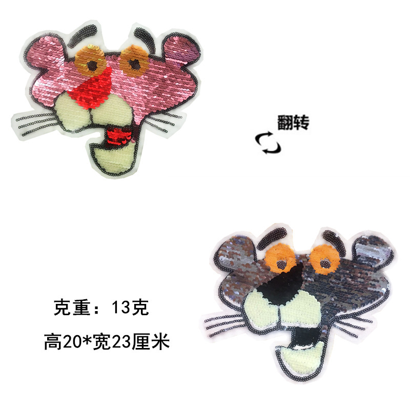 Embroidered Large Pink Panther Double-sided Conversion Can Change Color Sequins Beaded Panther Head Flip Beaded Patch