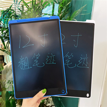 Portable 12inch LCD Writing Tablet Digital Drawing Tablet Kids Writing Handwriting Pads Electronic Tablet Board ultra-thin Board ugee m708 10 6 inch ultra thin portable electronic digital tablet graphics drawing tablet pad hand writing board dropshipping