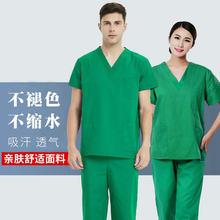 2020 Ручная стирка одежда мужчины и женщины врачи кисть руки