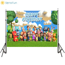 Photography Backdrops Name-Banner Birthday-Party Cocomelon Family-Theme Sensfun Vinyl
