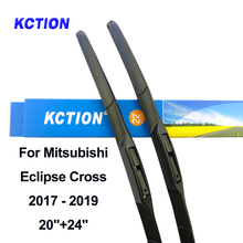 Windshield hybrid fornt wiper blade windscreen rear wiper car accessories for Mitsubishi Eclipse Cross Fit Hook Arms 2017 2018 2 недорого