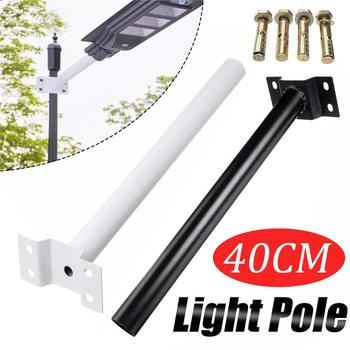 40 см стальной кронштейн для солнечной энергии Уличный настенный светильник с кронштейном и монтажными аксессуарами светодиодный кронштей...