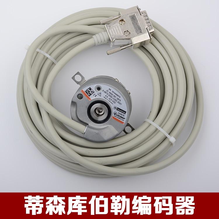Free Shipping Make For Original Brand New Tilson Elevator Encoder Kubler Encoder KUBLER ID 99500010875/4 Accessories