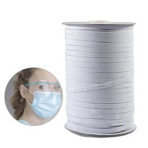 Garment-Accessories Stretch-Rope Elastic-Bands Spandex-Band Sewing-Fabric DIY Ribbon-Trim