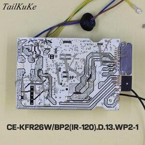 Image 4 - מקורי חדש לגמרי מדיה מזגן מהפך חיצוני לוח CE KFR26W/BP2 (IR 120). D.13.WP2 1