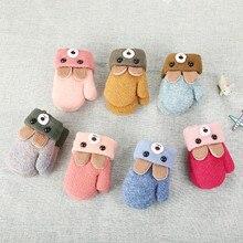 Детские зимние Мультяшные перчатки с медвежьими ушками, зимние Лоскутные теплые варежки, милые детские перчатки, защитные для лица, для новорожденных, M840