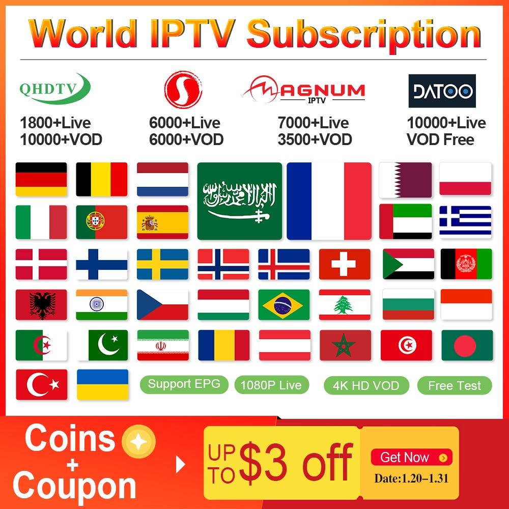 IPTV France QHDTV/Sansat/Datoo IPTV Subscription Android M3u IPTV Arabic Germany Belgium Spain Portugal Greek Sweden Italy IP TV