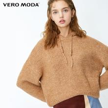 Hooded Knit Top Loose