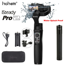 Hohem iSteady Pro 2 Water Splashproof Three-Axis Handheld Gimbal Stabilizer for GoproOsmo Action SJCAM Sport Camera