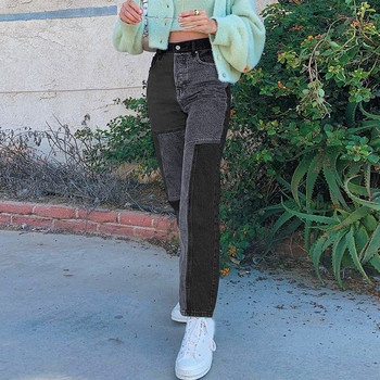 Women's 2021 New Street Fashion And High Street Gray Black Jointed High-Waisted Slimming Straight-leg Jeans Loose Long Trousers 1