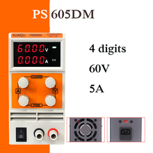 KUAIQU PS605DM mini Switching DC Power Supply 110/220V laboratory Digital Variable Adjustable power  Four 4 DIGITS display kps