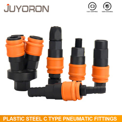 PM SM SH PH SF PF SP PP Pneumatic Air Hose Connector Quick Coupling Compressed Air Connection Fittings