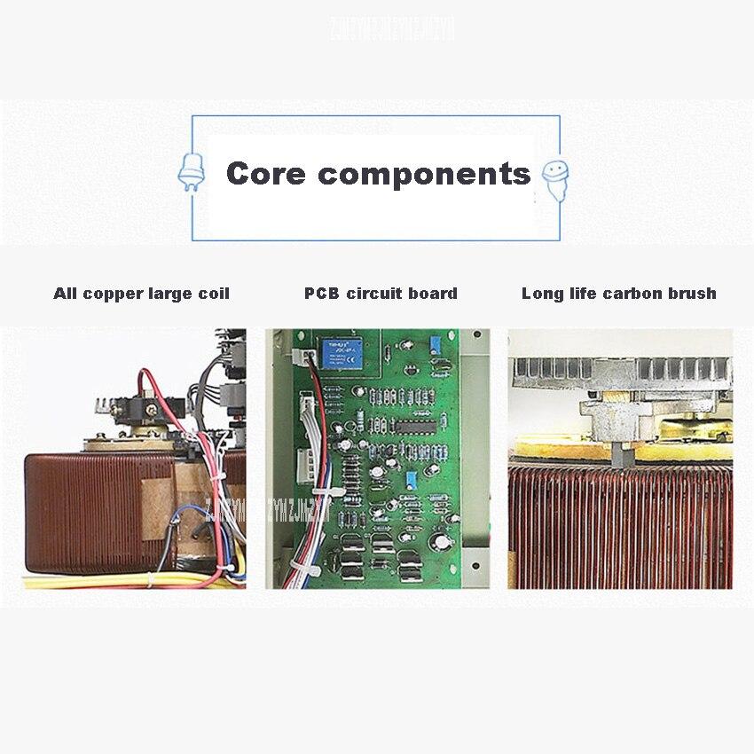 SVC 3KVA медная катушка Высокоточный регулятор напряжения бытовой полностью автоматический кондиционер однофазный регулятор напряжения - 4