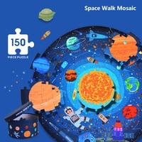 어린이 퍼즐 조기 교육 장난감 퍼즐 보드 어린이 공간 어머니하지 150 p 비행기 퍼즐 어린이 선물 생일 선물|퍼즐|   -