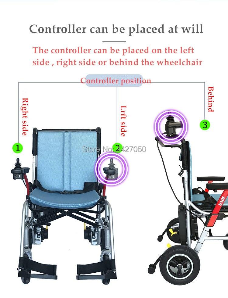 Лидер продаж, легкая складная инвалидная коляска с электроприводом грузоподъемностью 15 кг, грузоподъемность 120 кг, для отключения