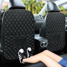 Накладка на заднее сиденье автомобиля с защитой от ударов накладка