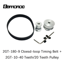 Bemonoc 2GT Timing Belt Pulley Kit Closed Loop Timing Belt Length 180mm Width 9mm Pulley 20&40 Teeth Shaft Center Distance 60mm
