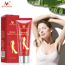 Female Male Herbal Depilatory Cream Hair Removal Painless Cream for Removal Armpit Legs Hair Body Care Shaving & Hair Removal 2017 free shipping laser permanent hair removal painless instrument for male and female body bikini legs arm smooth skin