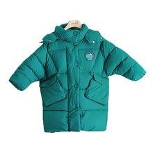 Зимние пальто; Детские куртки; Детское плотное длинное Куртки