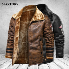 Men's Leather Jackets Plus Velvet Turn Down Collar Coats Male Motorcycle Jacket Casual Slim Brand Clothing Windbreaker Solid 3XL