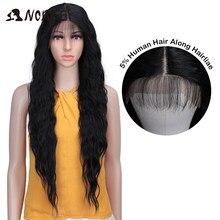 Perucas sintéticas do cabelo natural da parte dianteira do laço das perucas para o preto perucas sintéticas do laço das mulheres peruca longa ondulada ombre loira