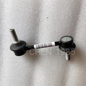 Image 1 - Przegub kulisty stabilizatora do przedniego tylnego korbowodu Geely GC9 Borui Emgrand GT