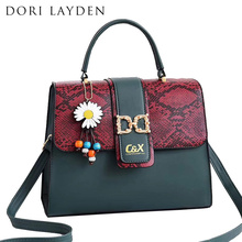 DORI LAYDEN 2020 Fashion Women Bags Multi Colors PU Shoulder