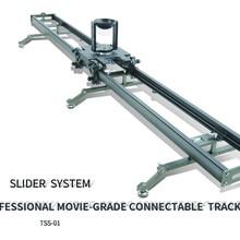 Алюминиевый ручной слайдер для фотосъемки ASXMOV