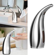 סבון dispenser Touchless אוטומטי ABS סבון Dispenser Motion חיישן יד משלוח צלחת סבון למטבח וחדר אמבטיה ללא סוללה