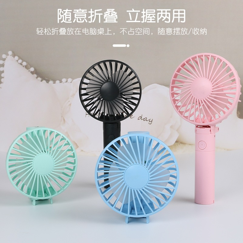 Mini Fan USB Hand-Held Small Electric Fan Students Children Electric Fan Portable Charging Foldable Fan