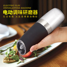 Electric pepper spice grinder sea salt stainless steel automatic pepper grinder AAA battery operating grinder kitchen tool convenient modern stainless steel acrylic pepper spice sea salt mill grinder muller silver