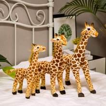 36/46/55cm simulação de pelúcia girafa stuffed animal fotografia adereços crianças brinquedo bonito macio boneca decoração exibição molde