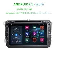 2Din Car MP5 Android 9.1 2+16G DVD PLAYER 8 inch Auto Radio for VW passat b6 golf 4 5 6 polo tiguan Seat Altea Toledo BORA 46