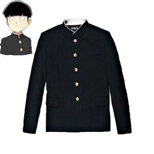 Image 1 - Mob Psycho 100 Mobu Saiko Hyaku Kageyama Shigeo Cosplay Costume noir Gakuran costumes pantalons S 4XL