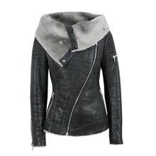 Женская бархатная Асимметричная короткая локомотивная куртка