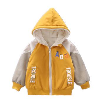 Baby boy odzież zimowa pluszowa kurtka dla chłopców gruba kurtka z kapturem z nadrukiem listowym dla chłopców ciepła kurtka na co dzień dla chłopców tanie i dobre opinie KEAIYOUHUO Mężczyzna Moda 13-24m 25-36m 3-6y CN (pochodzenie) 76033 COTTON REGULAR Pasuje prawda na wymiar weź swój normalny rozmiar