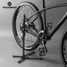ROCKBROS bisiklet tamir standı bisiklet destek alüminyum alaşımlı yüksekliği ayarlanabilir çıkarılabilir katlanabilir MTB yol bisiklet park standı
