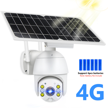 HISMAHO 1080P SIM Card 4G Solar Camera 8W Solar Panel WIFI Outdoor PTZ Camera H.265 Smart Security Monitor Speed Dome Camera 1