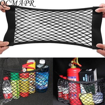 2-Layer Car Storage Net Universal Mesh Organizer Pouch Bag for Car Trunk 1Pcs Black Mesh Trunk Car Organizer Net Goods hot sale image