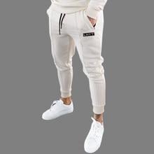 Spodnie męskie spodnie dresowe do biegania 2020 Streetwear spodnie nadrukowana moda sportowa eksponująca mięśnie męskie spodnie 20CK23