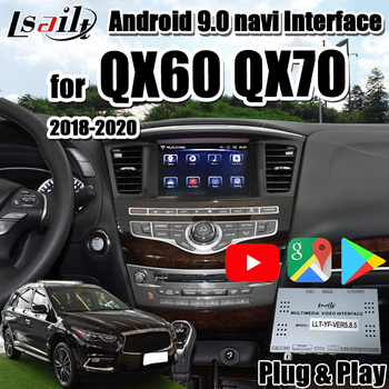 Lsailt Android 9.0 Video Interface GPS navigation Box with 3+32G for Infiniti 2018-2019 QX60 QX80 QX56 & Patrol image