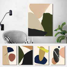 Minimalist Print Canvas Painting Abstract Geometric Color Blocks Poster Wall Art Pictures Living Room Home Decor Drop Shipping wall art canvas painting stairs corridor space buildings abstract poster print pictures for living room home decor drop shipping