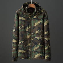 Outdoor Plus-sized Camouflage Sports Jacket Men's Hooded Windcheater Spring And Autumn Thin Stylish Quick-Dry Unlined Coat